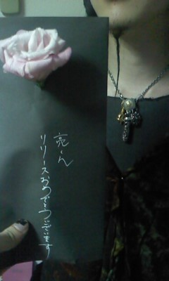 P2010_0723_004550.JPG