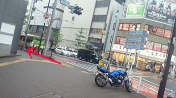 Fuzisoba.jpg