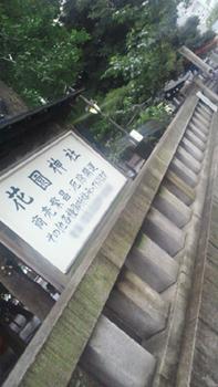 Kaen_temple.jpg