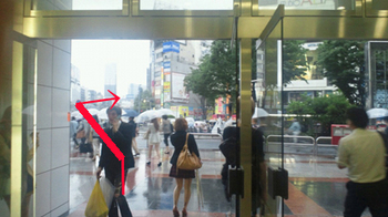 Shinzyuku_Exit.jpg
