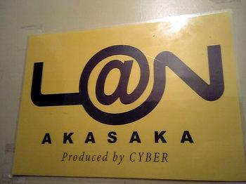 akasakaLAN_02.jpg